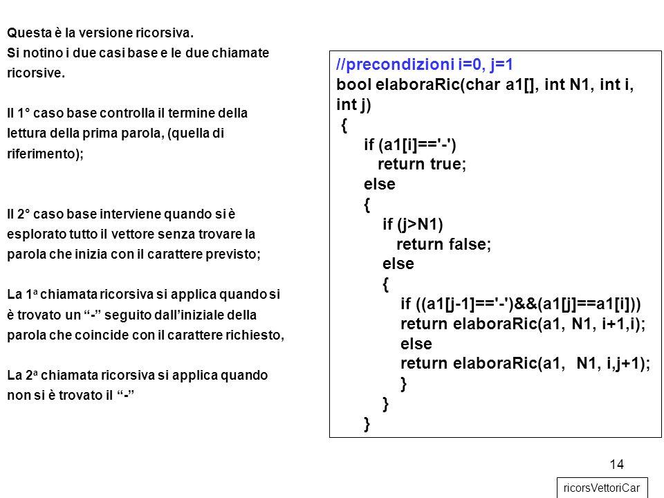 bool elaboraRic(char a1[], int N1, int i, int j) { if (a1[i]== - )